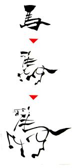 筆一本あれば人生は楽し イラストレーター原田伸治 の画像