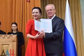 Выпускники донецкого медицинского университета получили дипломы  Выпускники донецкого медицинского университета получили дипломы российского вуза