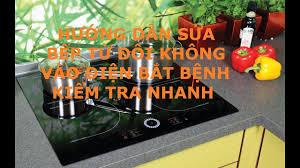 Hướng Dẫn Sửa Bếp Từ Đôi Bị Mất Nguồn ( Bếp Từ Đức Nhập Khẩu Mất Nguồn ) -  YouTube