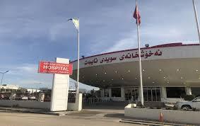 Repatriation of ISIS family receiving treatment in Erbil ...