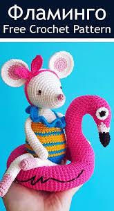 <b>Фламинго</b> амигуруми. Схемы и описания для вязания игрушек ...