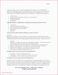 Computer Science Cover Letter 10 Computer Science Cover Letter Internship Resume Samples