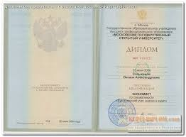 Уральский институт экономики управления и права