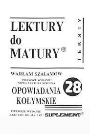 Колымские рассказы — Википедия