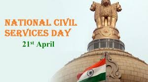 civil services day 2018