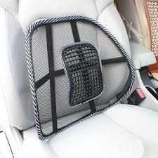 black mesh lumbar back brace support office home car seat office chair back cushion back lumbar