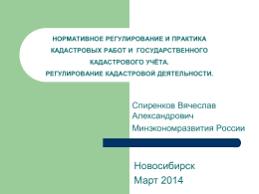 Отчёт по производственной практике земельно имущественные отношения Отчет по производственной практике по оценке Отчет о прохождении производственной практики Отчет По Практике По Специальности Земельно Имущественные