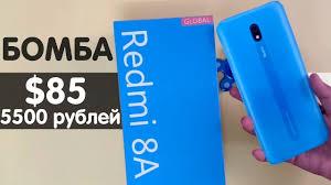 Это <b>Xiaomi Redmi 8A</b> - Настоящий ХИТ - YouTube