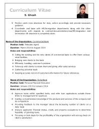 resume of s ghosh .