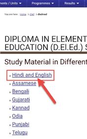 giving to charity essay hindi