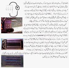 make your own solar panels from diodes urdu stem activities make your own solar panels from diodes urdu