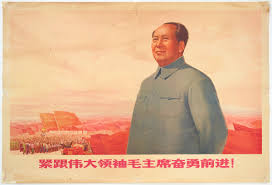 the mao mango cult of and the rise of s working class the legend below this portrait of mao standing before a crowd of workers bearing a basket of mangoes reads ldquoforging ahead courageously while following the