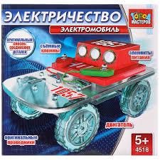 """<b>Конструктор</b> электронный """"<b>город мастеров</b>"""": <b>электромобиль</b>, на ..."""