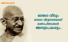 Famous Gandhi Quotes Delectable Mahatma Gandhi Quotes In Malayalam Language