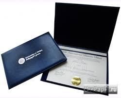 Папки для выпускников Дипломы в наличии и на заказ Фото папка для диплома синяя v 157 27