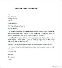 Cover Letter Of Teacher Job Teacher Cover Letter Examples
