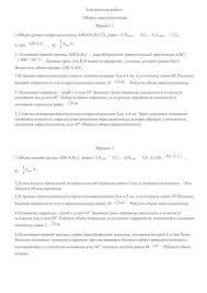 объёмы многогранников объёмы многогранников
