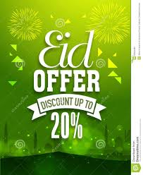 beautiful poster banner or flyer for eid offer stock photo beautiful poster banner or flyer for eid offer