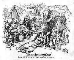 Феодальная раздробленность в Западной Европе Эти войны назывались междоусобными воинами Воины феодала грабят деревню