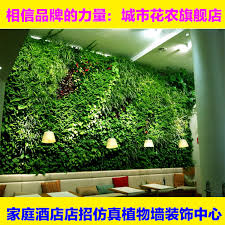 get ations wall simulation plant wall decoration plastic lawn artificial plants green plants fake living room tv wall