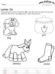 o2 short vowel sounds on e sound worksheet