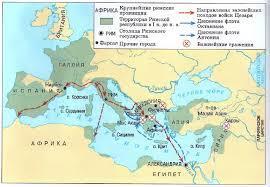 Гражданская война в Риме гг до н э История Древнего  Гражданские войны в Риме