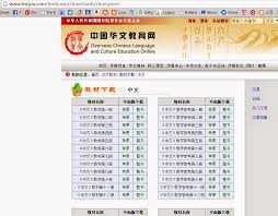 Teach Kids Chinese: Free Kids Chinese Textbook and Worksheets ...