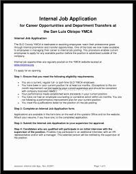 Internal Promotion Resume Examples Alexa Internal Job Posting