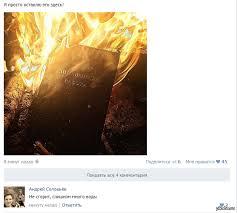 дипломная работа дипломная работа диплом ВКонтакте комментарии · Вся суть дипломного проекта Стырено с вк