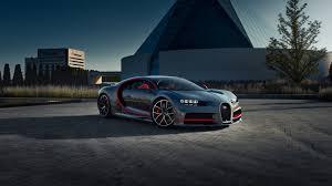 Bugatti chiron speed side view. Bugatti Chiron Draw Side View Page 1 Line 17qq Com