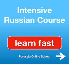 Russian Cases Examples On Line School Pa Russki