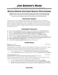 online resume critique sample resume skills for customer service a online  resume service online resume critique