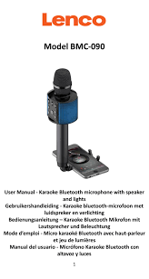 LENCO BMC-090 USER MANUAL Pdf Download