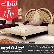furniture sale ads. Twitter Ads - BRS Pg2 Furniture Sale