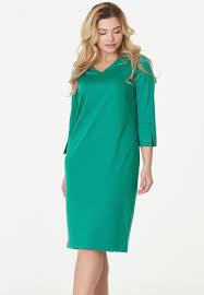 <b>Платье Fly</b> купить за 3 899 руб в интернет-магазине Lamoda.ru