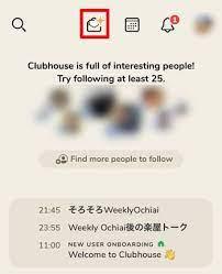 Clubhouse 招待 の 仕方