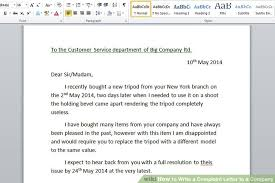 how to write a complaint letter to a company sample letters image titled write a complaint letter to a company step 5