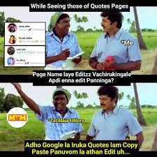 While Seeing Those Of Quotes Pages Troll Meme Tamil Memes