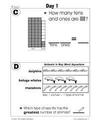 First Grade Math Worksheets Common Core Daily Weeks 11 20. Math ...