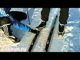 Беговые лыжи для начинающих. Техника классики - YouTube