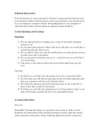Unsolicited Cover Letter Application Letter 9 Free Samples Examples
