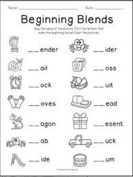 Phonics worksheets to support your child's learning and help them prepare for the year 1 phonics screening check. Pin On Kindergarten Teaching Ideas