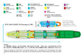 Boeing 747 Seating Chart 21 Meticulous Cathay Pacific Seating Chart 744