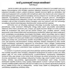 essay on global warming urdu paraphrasing college paper  urdu essay on global warming websites
