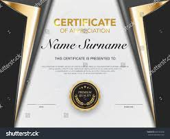 diploma certificate template black gold color stock vector  diploma certificate template black gold color stock vector 608152538 shutterstock