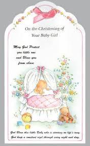 baptism cards card christening girl