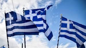 Της Πατρίδας η σημαία έχει χρώμα γαλανό | Το Παραμύθι Πάτρα - Παιδικός σταθμός / Νηπιαγωγείο στην Πάτρα