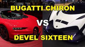 Forza horizon 4 drag race: Bugatti Chiron Vs Devel Sixteen Race Who Is Best Youtube
