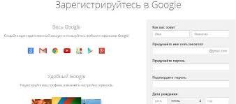 Мастер класс ВикиШкола Сетевые сервисы в библиотечной практике Шаг  Скриншот gmail jpg