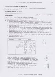 Harcourt Math Worksheets ~ Koogra